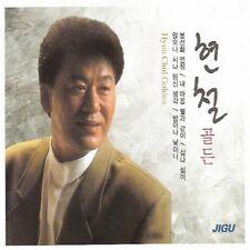 Hyun Chul - Golden 2CD Jigu Record Korea Traditional Music  New Sealed
