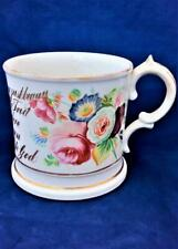 Coalport Christening Verse Bone China Mug Hand Painted Flowers Antique c 1830
