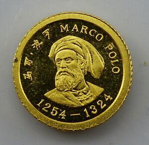 CHINA - 10 Yuan Gold - Marco Polo -1983 (102)