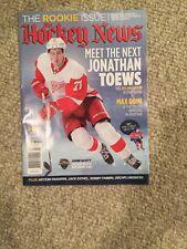 Dylan Larkin The Hockey News Magazine First Cover!! (full Magazine)