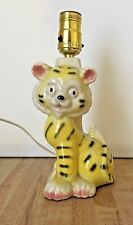 Vintage 1950s / 1960s American Bisque Child Size Tiger Lamp Nursery Night Light