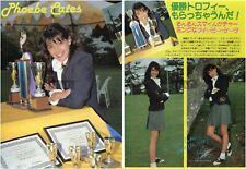 PHOEBE CATES Private School 1983 Japan Picture Clippings 2-SHEETS od/m