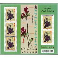 Feuillet F4131 - Nouvel an chinois - Année du Rat - 2008