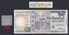 Egypt - 2003 - Replacement 400 - Space Out  ( 20 EGP - P-65 - Sign #21b - OKDA )