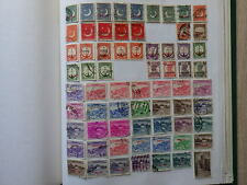 Lot Timbres Stamps PAKISTAN Obliterés Used