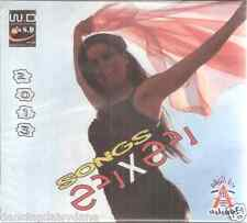 Rad7 x Rad7: Mohamed al Salem, Firqat Jakouzi ~ Iraq song Mix Khaleeji Arabic CD