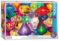 NEW & SEALED! Asian Lanterns by Eurographics 1000 Piece Puzzle