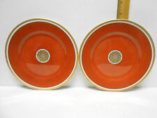 """Set of 2 Fitz and Floyd """"Medaillon d'Or"""" Bread and Butter Plates 7 1/2"""" salad"""