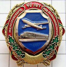 Badge. Transport Police. MVD.  Belarus. Europe.  railway, airlanes
