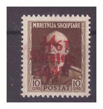ALBANIA OCCUPAZIONE TEDESCA 1943 -10 QIND   NUOVO*  DOPPIA  SOPRASTAMPA
