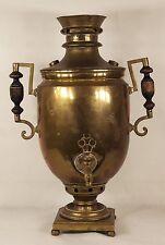 Antique  Imperial Russian Brass Samovar
