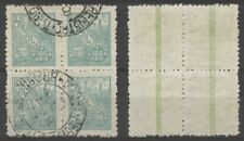 "No: 75819 - BRAZIL - AN OLD BLOCK OF 4 - USED (""LINES"" ON BACK)!!"