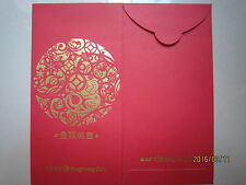 Hong Leong Bank Year of Monkey Chinese New Year Ang Pow/Red Money Packet 2pc
