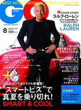 GQ Japan 2011 8 Aug Men's Fashion & Lifestyle Magazine RALPH LAUREN