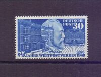 Bund 1949 - UPU Stephan - MiNr. 116 postfrisch** - Michel 70,00 € (438)