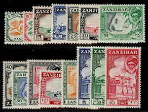 ZANZIBAR QEII SG328-372, complete set, M MINT. Cat £45.