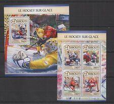 DJ089 SALE DJIBOUTI SPORT WORLD CUP ICE HOCKEY STARS NHL KHL KB+BL MNH