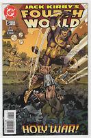 Jack Kirby's Fourth World #5 (Jul 1997, DC) New Gods [John Byrne, Walt Simonson]