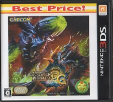 Used Monster Hunter 3G Best Price (Nintendo 3DS, 2012) Japanese Version CAPCOM