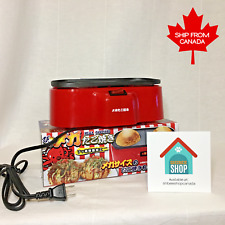 JAPAN Mega Jumbo Big TAKOYAKI Grill Pan Maker Machine Cooking Octopus Ball