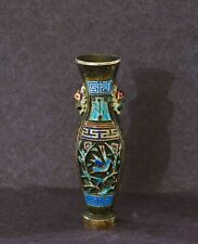 1930's Chinese Sterling Silver Enamel Small Vase Snuff Bottle Fu Foo Dog Lion