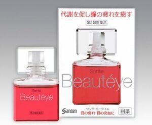 Santen Sante Beauteye for Eyestrain Medicated Eye Drops 12ml Japan MAX20%OFF
