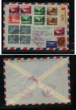 Switzerland  great franking cover , 1956  postage due to US     MS1206
