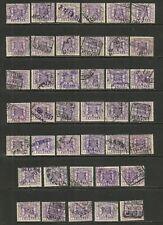 España, 1949, Telégrafos, 1 pta, ed.90, lote de 40 sellos usados