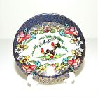 Action Industries Brazil Tin Plate/Tray Decorated With Roosters & Flowers