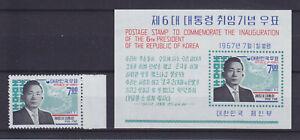 SOUTH KOREA 1967, PRESIDENT PARK CHUNG-HEE, Mi 587+BLOCK 257, MNH
