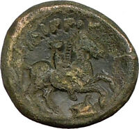 Philip II Alexander the Great Dad OLYMPIC GAMES Ancient Greek Coin Horse i23047