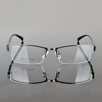 Designer Metal Half Rimless Eyeglass Frames Mens Glasses Spectacles Optical Rx