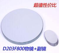 D203F800 Primary Mirror + Secondary Mirror Mirrors Set For Telescope 1Pcs
