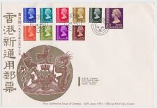 HONG KONG 1973 FDC Definitive issue to $1.30