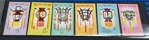 1981 China T60 Palace Latterns. 6X Mint Stamps Set