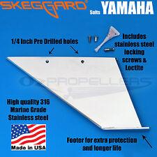 YAMAHA SKEG GUARD,15-20-25-30HP  SKEG PROTECTOR, SKEGGARD ***USA Made***