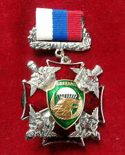 "Russian Medal ""Boar (airborne forces series)"", (Steel black cross)"