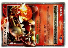 POKEMON JAPANESE HOLO N° 015/092 HEATRAN LV X 1ed 2008 120 HP ....