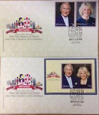 Malaysia FDC with MS/Stamps (03.11.2017) - Royal Visit Prince Charles of Wales