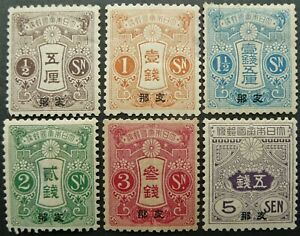 JAPANESE PO's IN CHINA 1913 TAZAWA OVERPRINTED STAMP GROUP UPTO 5s - MH