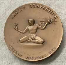American Canadian Numismatic Assoc. Convention, Spirit of Detroit Medal, 1962