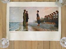 Original Linen Communist China Mao Cultural Revolution Propaganda POSTER Woman
