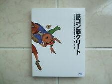 Tekkonkinkreet (Japanese, 2013, Blu-ray) Slip Case Edition w/ Booklet