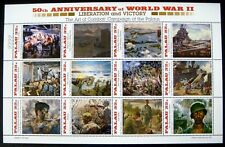 PALAU WWII STAMPS SHEET 1995 50TH ANNIVERSARY OF WORLD WAR II THE ART OF COMBAT