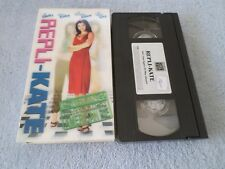 REPLI-KATE - (VHS, 2002) - ALI LANDRY / JAMES RODAY