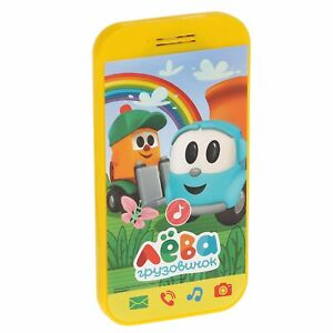 Educational Baby Phone Musical Toy Leo the Truck Songs from Russian cartoon