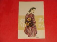 Zs598 Vintage Postcard Japanese Chinese Woman Kimono Obi Signed Kewera
