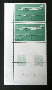 Zivilluftfahrt 1987, Mi.Nr. 2601, postfrisches Eckrandpaar unten links  (P1606)