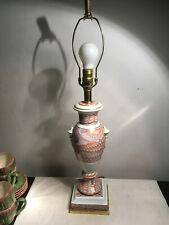 Vintage Frederick Cooper Urn Form Pink Marbleized Table Lamp