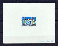 DELUXE 042 GABON 1967 UNO UN WOMEN PROOF IMPERF MNH